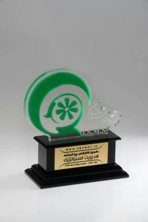 دستاوردها و افتخارات (3)